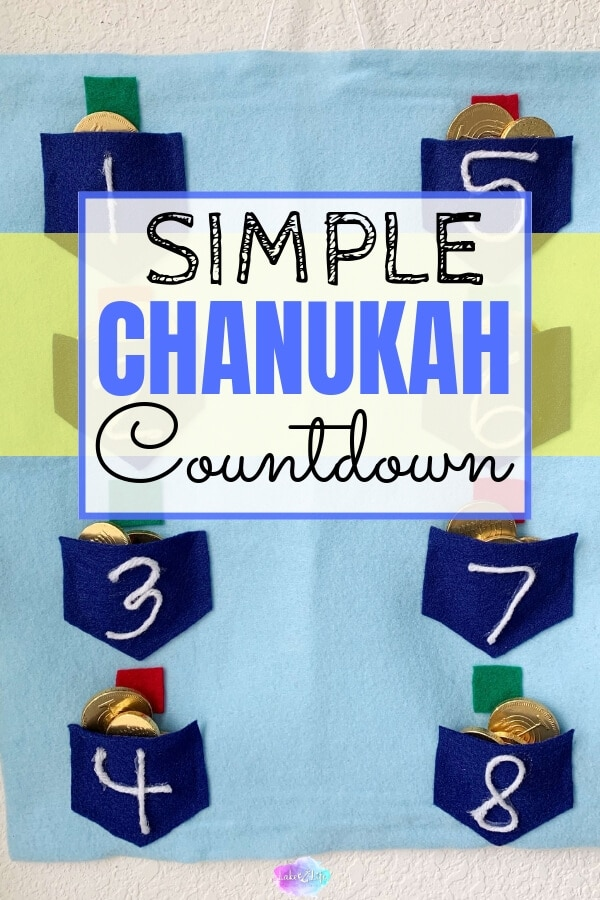 It's time for Hanukkah and I can't wait to use my new Hanukkah Gift Calendar with my son. Come see how easy this Hanukkah craft is to make! #hanukkahcraft #chanukahcraft #easycraft #lakelifestateofmind