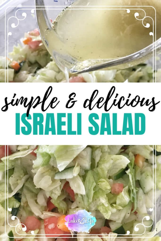 This simple and delicious Israeli salad is a recipe that my family has made time and time again for our gatherings. Because you can make this salad ahead of time, it's the perfect side dish to put together when entertaining. You'll love this cold and refreshing salad and I guarantee your guests will too! #israelisalad #salad #easysalad #saladrecipe #easysidedish #makeaheadrecipes #lakelifestateofmind